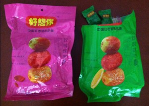 Dried fruit packaging, China